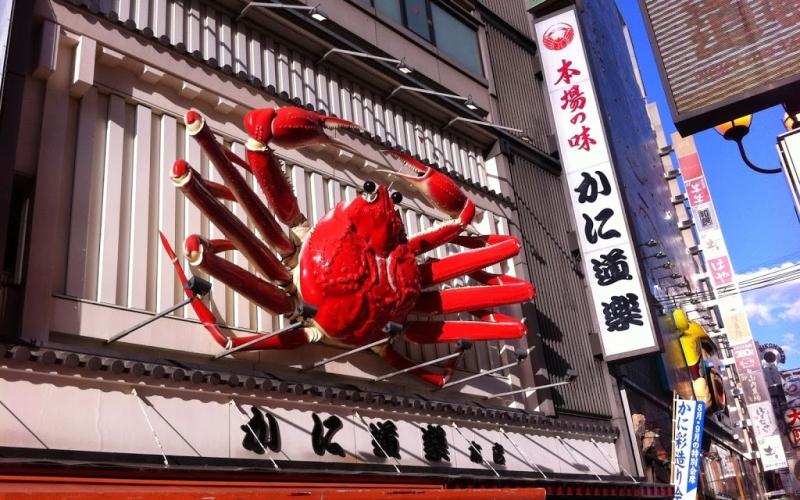 Travel: A Glimpse of Japan – Part III – Osaka and Universal Studious