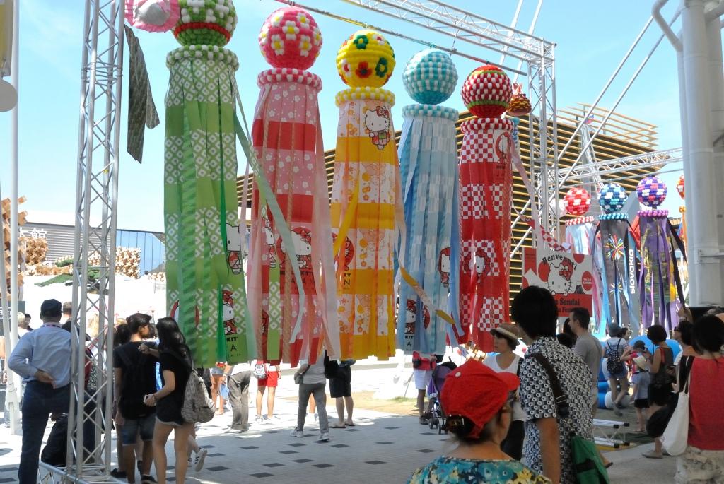 Japan Pavilion Expo 2015