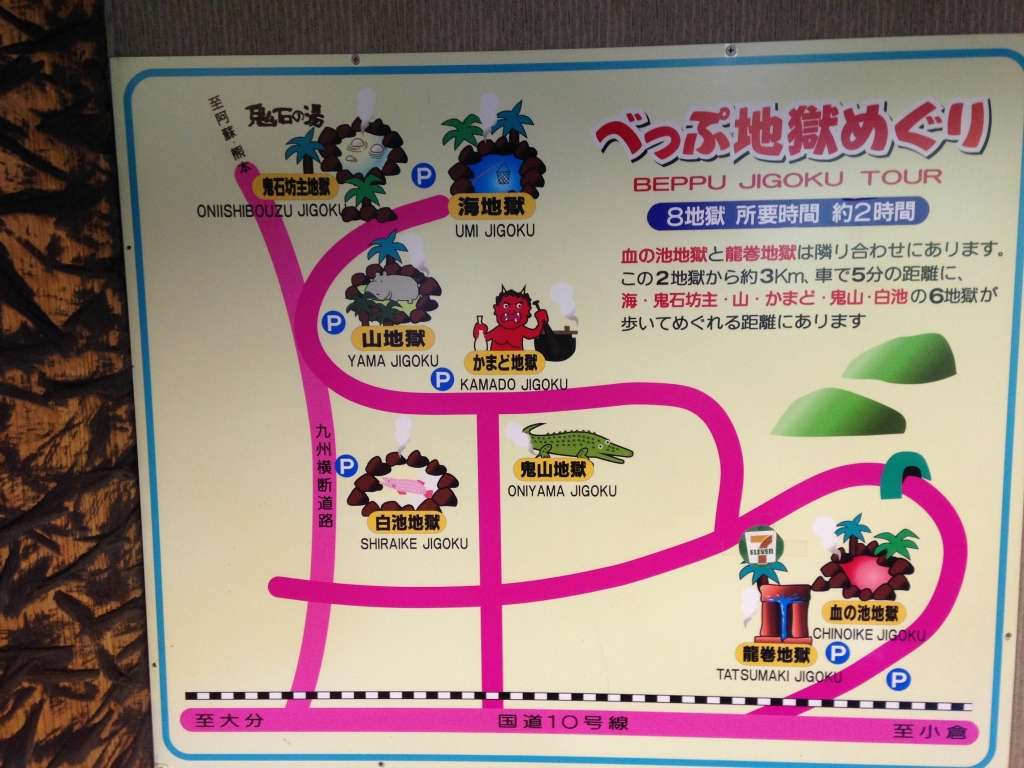 Beppu hot springs map