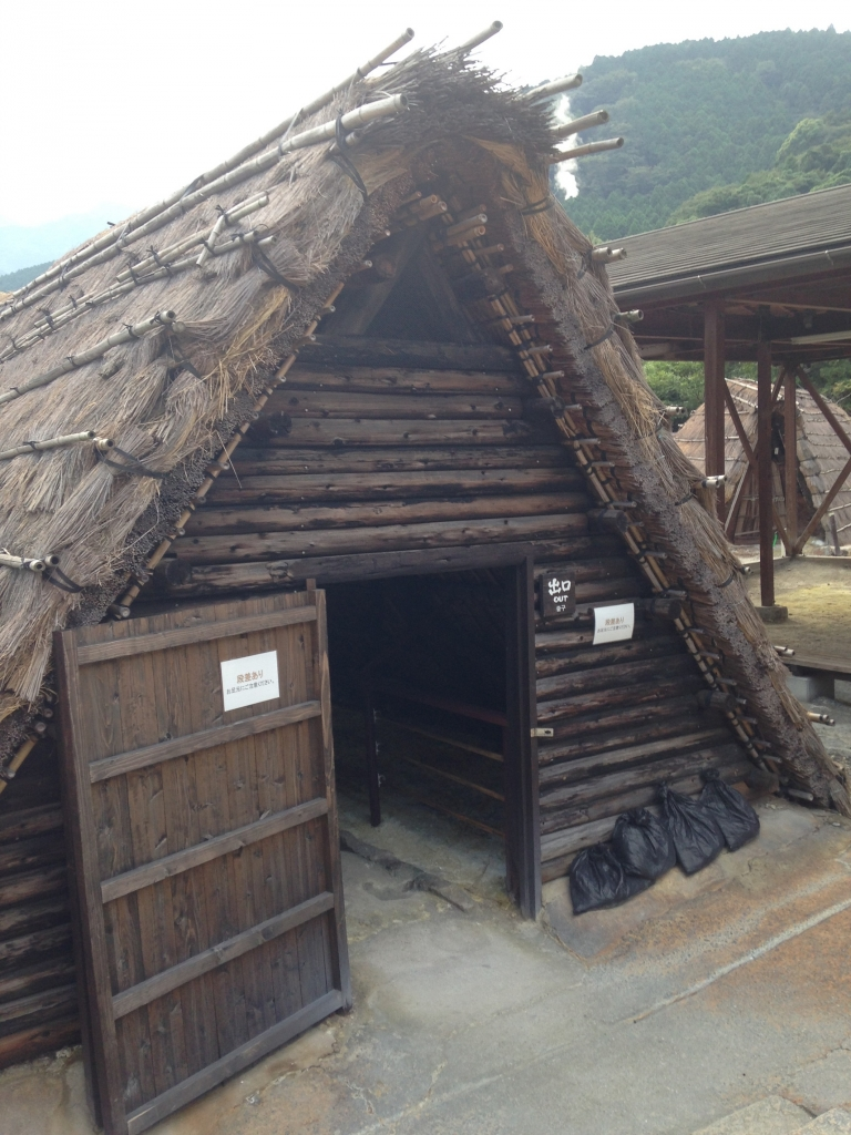 straw huts of Myoban Onsen