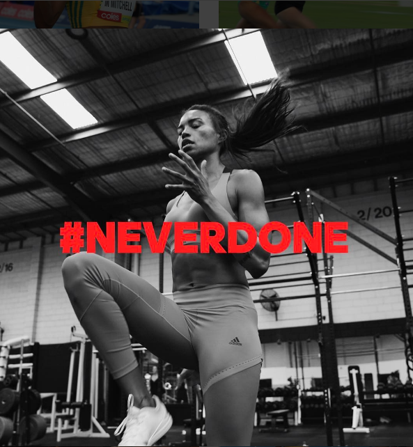 Stay active! adidas #neverdone
